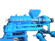单螺杆PVC塑料造粒机废塑料造粒