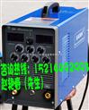 sh-01精密模具修补冷焊机