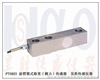 配料称传感器,拉压力传感器,吊称测力传感器