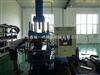 XLB-750*850/1.60MN橡胶注压成型机
