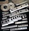 橡胶塑料刀具系列