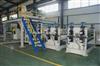 供应铝塑板生产线
