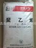 供应高密度聚乙烯LDPE原料
