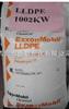 长期供应线性低密度聚乙烯LLDPE原料