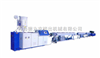 PE大口径供水管生产线