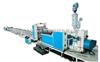 PE/PP-R双管挤出生产线